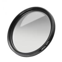 Polarizacijski filter, Walimex MC CPL 77mm