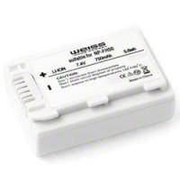 Baterije in polnilci (6)